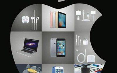 Egy Iphone márkaszerviz élete